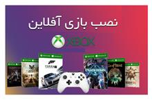 Microsoft Account XBOX Game Installation
